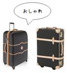 おしゃれなスーツケースブランド一覧